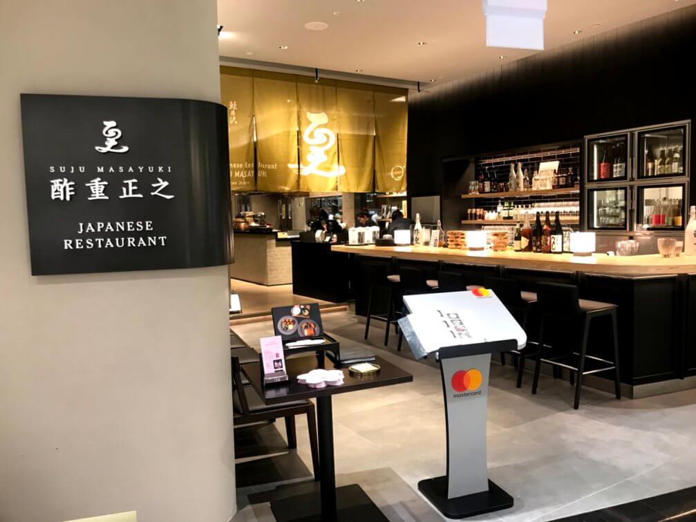 画像12 日本食のお店