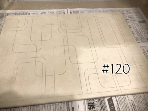 右下のみ120番で削ったところ