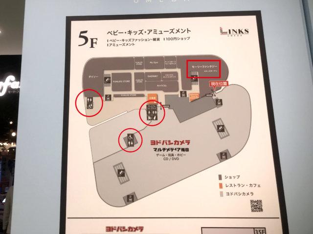 リンクス梅田の地図 トイレが遠い